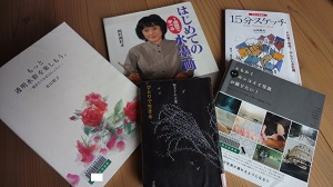 f:id:sumikichi52:20160903191736j:plain