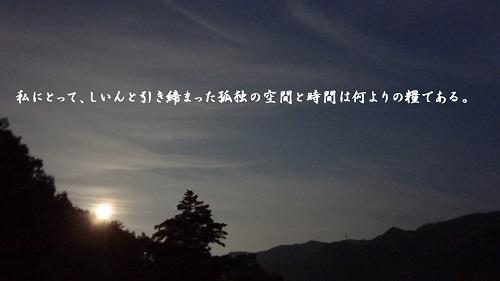 f:id:sumikichi52:20160904185239j:plain