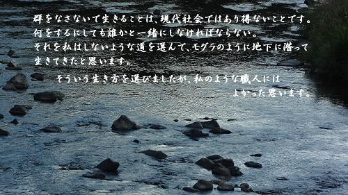f:id:sumikichi52:20160904185240j:plain