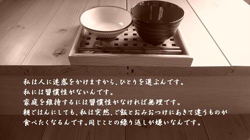 f:id:sumikichi52:20160904185242j:plain