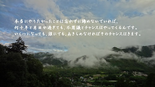 f:id:sumikichi52:20160904185246j:plain