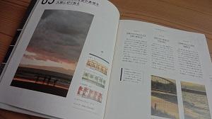 f:id:sumikichi52:20160905213456j:plain