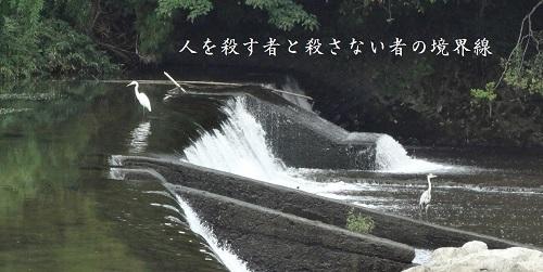 f:id:sumikichi52:20160907112236j:plain