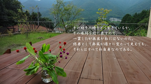 f:id:sumikichi52:20160910075457j:plain