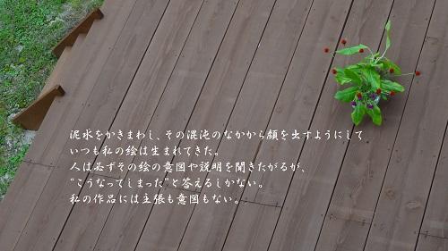 f:id:sumikichi52:20160910075458j:plain