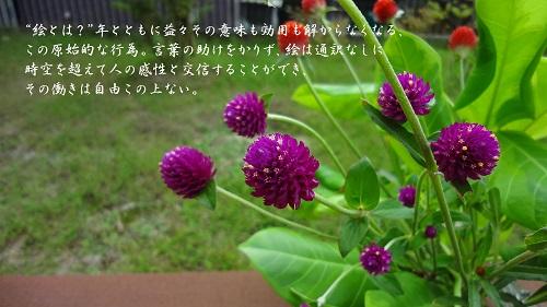 f:id:sumikichi52:20160910075459j:plain
