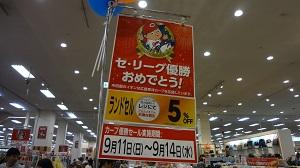 f:id:sumikichi52:20160911135220j:plain