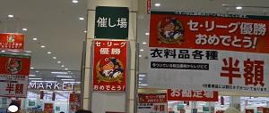 f:id:sumikichi52:20160911135223j:plain