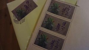 f:id:sumikichi52:20160916082834j:plain