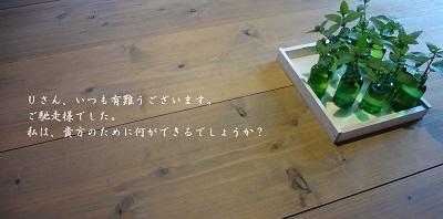 f:id:sumikichi52:20160922174019j:plain