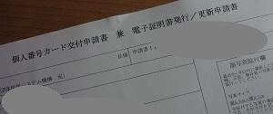 f:id:sumikichi52:20160926125623j:plain