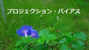 f:id:sumikichi52:20160928184209j:plain