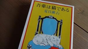 f:id:sumikichi52:20161009083809j:plain