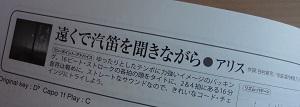 f:id:sumikichi52:20161009155441j:plain