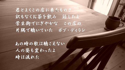 f:id:sumikichi52:20161017085902j:plain