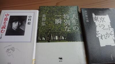 f:id:sumikichi52:20161018140806j:plain