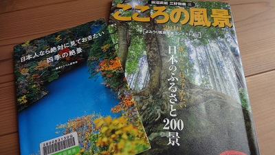 f:id:sumikichi52:20161018140807j:plain
