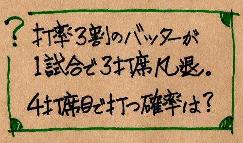 f:id:sumikichi52:20161021065349j:plain
