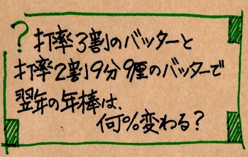 f:id:sumikichi52:20161021065350j:plain