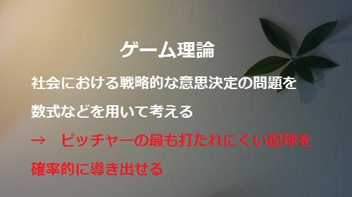 f:id:sumikichi52:20161021065354j:plain