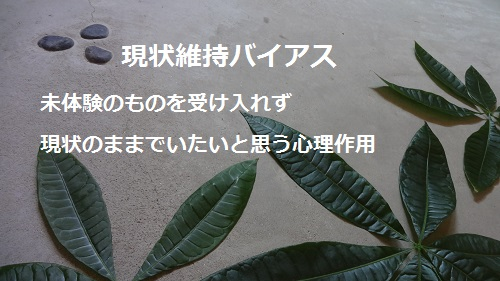 f:id:sumikichi52:20161021065357j:plain