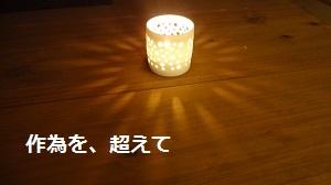 f:id:sumikichi52:20161026152927j:plain