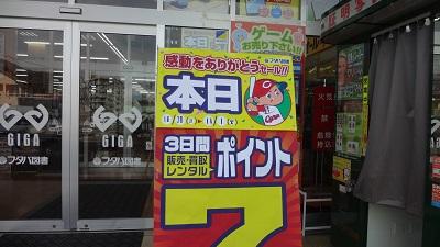 f:id:sumikichi52:20161030123353j:plain