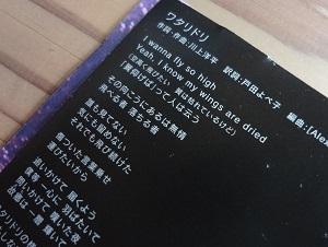 f:id:sumikichi52:20161031215548j:plain
