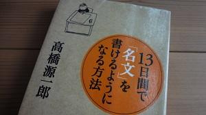 f:id:sumikichi52:20161101204149j:plain