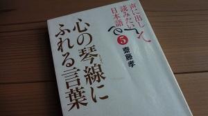f:id:sumikichi52:20161101204150j:plain