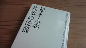 f:id:sumikichi52:20161101204151j:plain