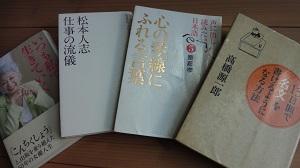 f:id:sumikichi52:20161101204153j:plain