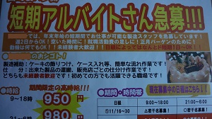 f:id:sumikichi52:20161101204257j:plain