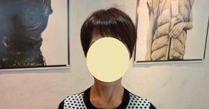f:id:sumikichi52:20161102191859j:plain