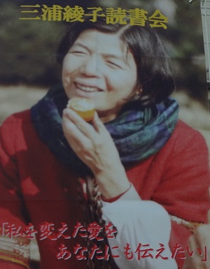 f:id:sumikichi52:20161106103542j:plain