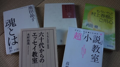 f:id:sumikichi52:20161116095036j:plain