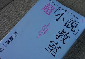 f:id:sumikichi52:20161116095040j:plain