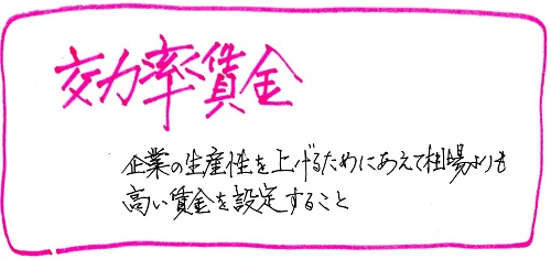 f:id:sumikichi52:20161118171838j:plain