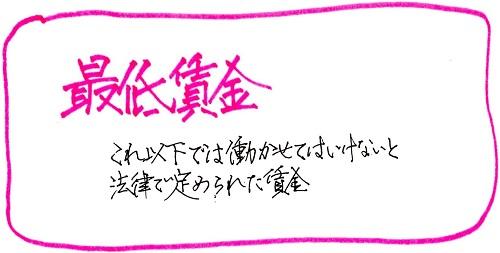 f:id:sumikichi52:20161118171839j:plain
