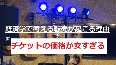 f:id:sumikichi52:20161126090850j:plain