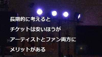 f:id:sumikichi52:20161126090851j:plain