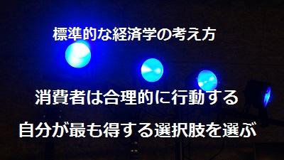 f:id:sumikichi52:20161126090853j:plain