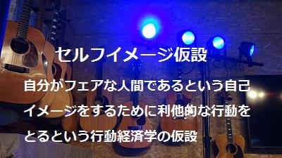 f:id:sumikichi52:20161126090854j:plain