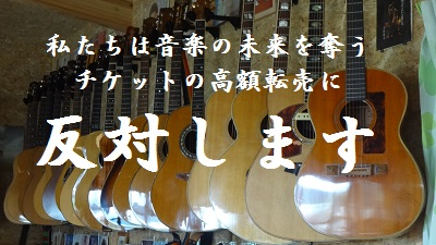 f:id:sumikichi52:20161126090855j:plain