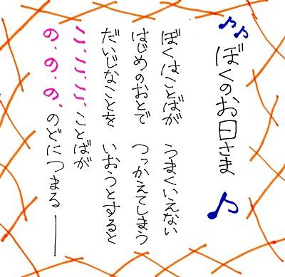 f:id:sumikichi52:20161126105919j:plain