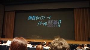 f:id:sumikichi52:20161127111628j:plain