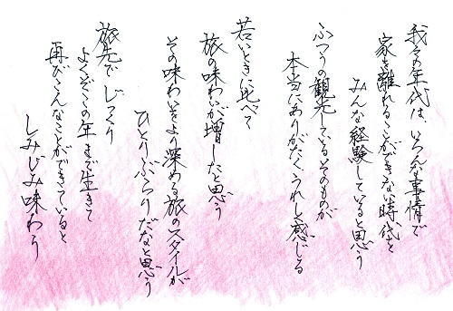 f:id:sumikichi52:20161127205255j:plain