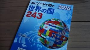 f:id:sumikichi52:20161129212922j:plain