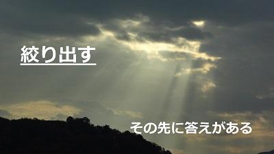 f:id:sumikichi52:20161130104944j:plain