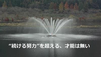 f:id:sumikichi52:20161130104947j:plain